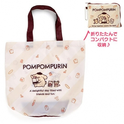 〔小禮堂〕布丁狗 折疊尼龍環保購物袋《黃.紙袋》手提袋.環保袋