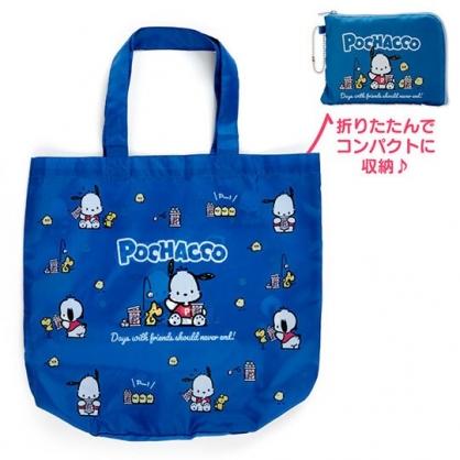 〔小禮堂〕帕恰狗 折疊尼龍環保購物袋《藍.爆米花》手提袋.環保袋