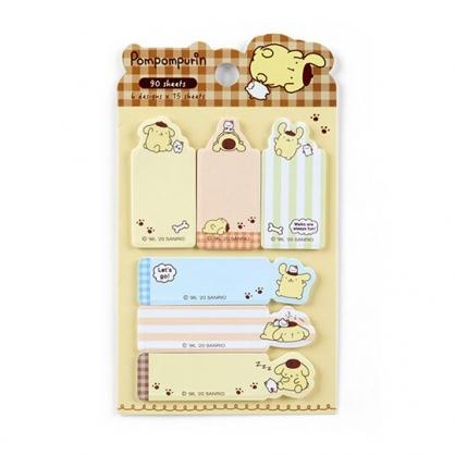 小禮堂 布丁狗 日製造型自黏標籤 便利貼 N次貼 書籤貼 標籤貼 便條紙 (黃 格紋)
