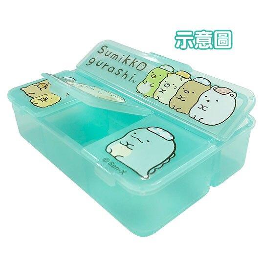 小禮堂 角落生物 塑膠方形四格藥盒 隨身藥盒 藥物收納盒 小物盒 (藍綠 排坐)