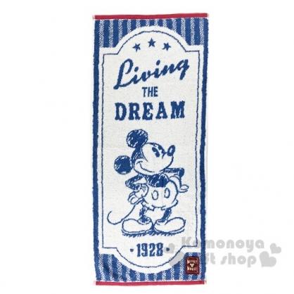 小禮堂 迪士尼 米奇 純棉無捻紗 長毛巾 吸水毛巾 長巾 34x80cm (藍白 撐腰)