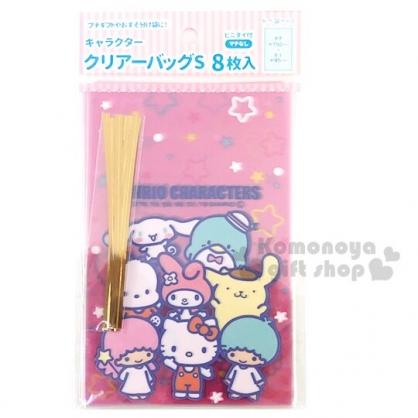 小禮堂 Sanrio大集合 迷你透明束口禮物袋組 包裝袋 糖果袋 餅乾袋 銅板小物 (8入 粉)