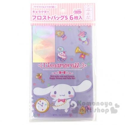 小禮堂 大耳狗 迷你透明禮物袋組 包裝袋 糖果袋 餅乾袋 銅板小物 (6入 紫)