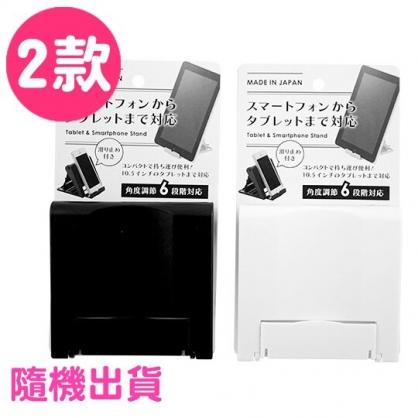 小禮堂 日本INOMATA 日製 方形折疊手機架 手機立架 置物架 手機配件 6段調節 (2款隨機)
