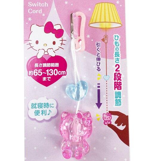 小禮堂 Hello Kitty 兩段式燈具開關 延長拉線 電源拉線 延長線 銅板小物 (粉 坐姿)