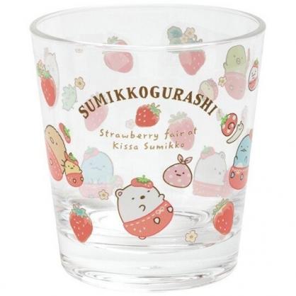 小禮堂 角落生物 日製 透明塑膠杯 無把 兒童水杯 漱口杯 270ml (紅 草莓)