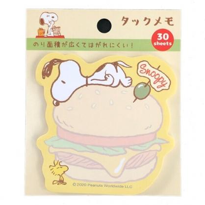 小禮堂 史努比 日製 造型自黏便箋 便利貼 N次貼 書籤貼 標籤貼 便條紙 (黃 漢堡)