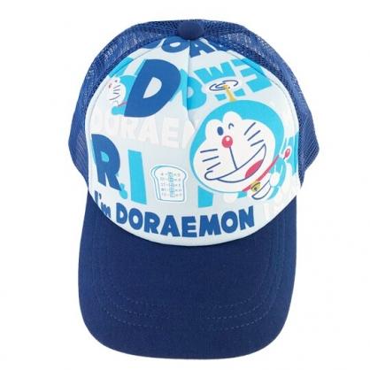 小禮堂 哆啦A夢 棒球帽 兒童帽 鴨舌帽 遮陽帽 網帽 休閒帽 (深藍 2020夏日服飾)
