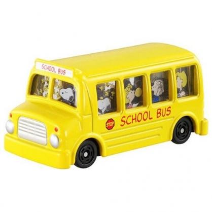 小禮堂 TOMICA 多美小汽車 史努比 校車巴士 玩具車 公仔 模型 兒童玩具 (154 黃)