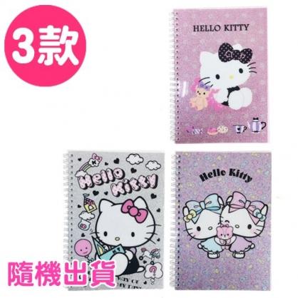 小禮堂 Hello Kitty 線圈筆記本 橫線記事本 日記本 手札 左翻 (3款隨機 亮粉)
