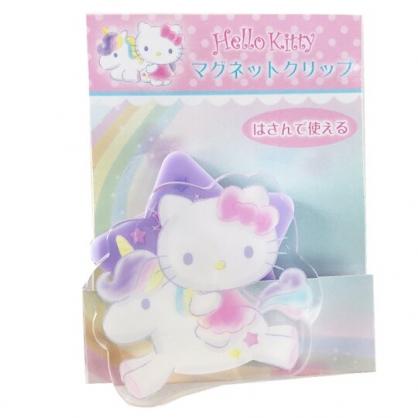 小禮堂 Hello Kitty 磁鐵夾 吸鐵夾 事務夾 造型夾 夾子 (紫 獨角獸)