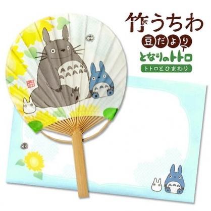 小禮堂 宮崎駿 Totoro龍貓 竹扇 卡片 信封 紙扇 圓扇 扇子 賀卡 明信片 (藍灰 花朵)