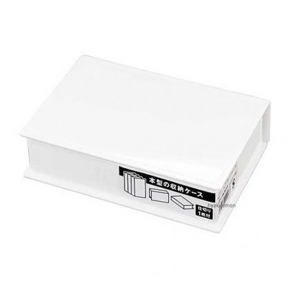 小禮堂 日本SANADA 日製 收納盒 雙格 掀蓋 塑膠 置物盒 飾品盒 文具盒 (白)