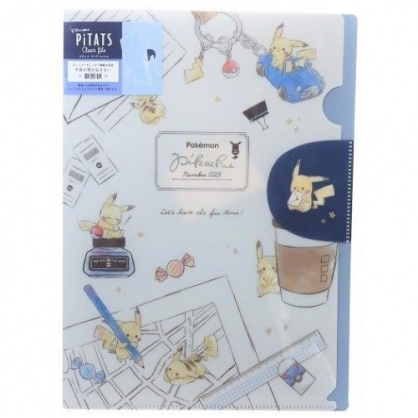 小禮堂 神奇寶貝 寶可夢 皮卡丘 資料夾 A4 L夾 文件夾 檔案夾 (米藍 文具)