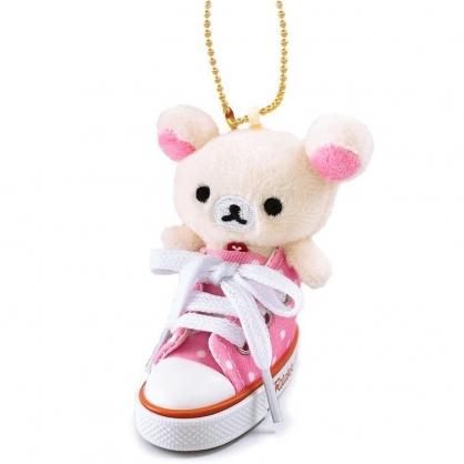 小禮堂 懶懶熊 牛奶熊 鑰匙圈 絨毛吊飾 鎖圈 掛飾 帆布鞋造型 (粉白)