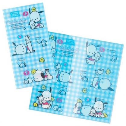 小禮堂 帕恰狗 日製 票據夾 雙開式文件夾 資料夾 檔案夾 收納夾 (藍 格紋)
