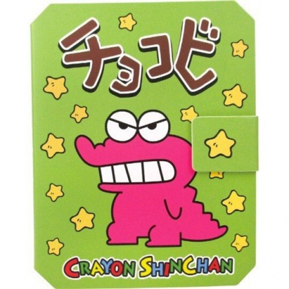 小禮堂 蠟筆小新 N次貼 便利貼本 書籤貼 標籤貼 便條紙 磁吸式 (綠桃 鱷魚)