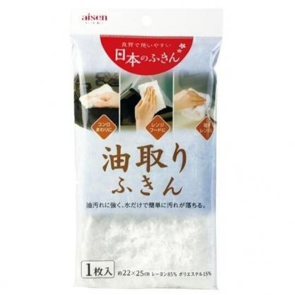 小禮堂 日本AISEN 日製 油汙抹布 毛巾 吸水布 22x25cm  (白)