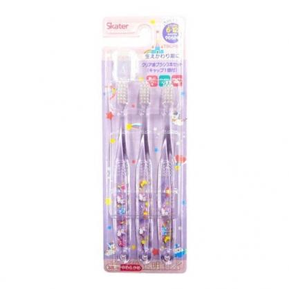 小禮堂 獨角獸 兒童牙刷 附牙刷蓋 學童牙刷  6-12歲適用 (3入 透明紫)