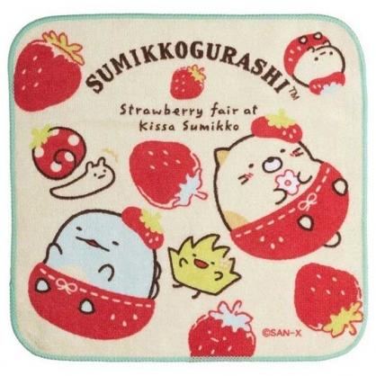 小禮堂 角落生物 方巾 手帕 小毛巾 純棉 割絨 21x21cm (綠紅 草莓)