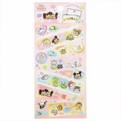 小禮堂 迪士尼 TsumTsum 日製 貼紙 裝飾貼紙 黏貼用品 卡片裝飾 (粉 愛心)