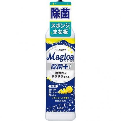 小禮堂 日本獅王 日製 洗碗精 清潔劑 除菌劑 沙拉脫 檸檬香 220ml (藍瓶裝)
