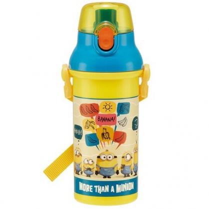 小禮堂 小小兵 日製 直飲式水壺 水瓶 隨身瓶 兒童水壺 附背帶 480ml (黃藍 排站)