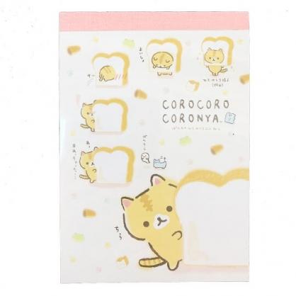 小禮堂 麵包貓 便條本 留言紙 信紙 便條紙  (粉棕 吐司)