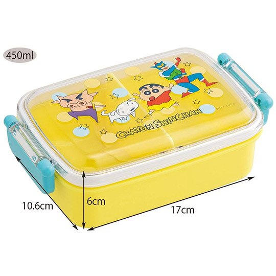 小禮堂 蠟筆小新 日製 便當盒 透明蓋 方形塑膠 雙扣 餐盒 保鮮盒 450ml (黃 點點)