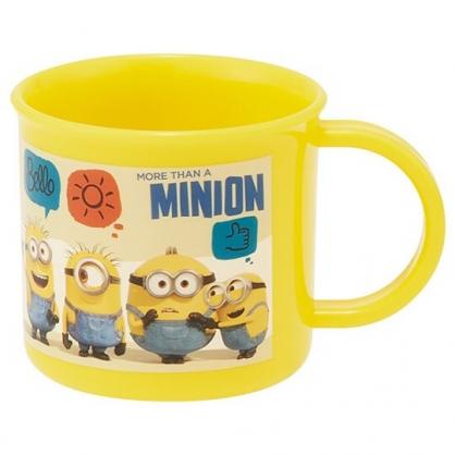小禮堂 小小兵 日製 塑膠杯 單耳 兒童水杯 茶杯 漱口杯 200ml (黃 排站)