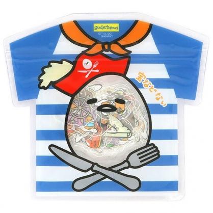小禮堂 蛋黃哥 透明貼紙 手帳貼紙 裝飾貼紙 卡片裝飾 衣服造型夾鏈袋 (藍白)