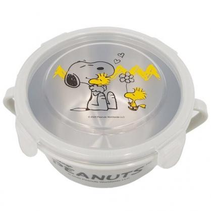 小禮堂 史努比 不鏽鋼隔熱碗 雙耳 四扣 便當盒 保鮮盒 餐盒 兒童碗 450ml (灰黃 抱抱)