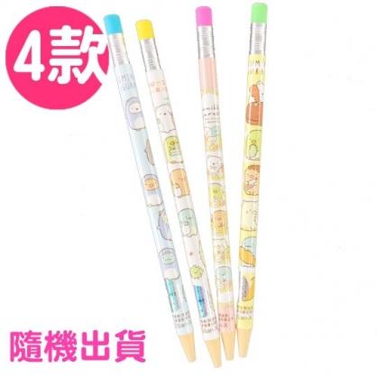 小禮堂 角落生物 仿木鉛筆 自動鉛筆 自動筆 學童文具 (4款隨機)