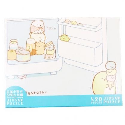 小禮堂 角落生物 520片拼圖 兒童玩具 益智拼圖 桌遊 (藍 冰箱)