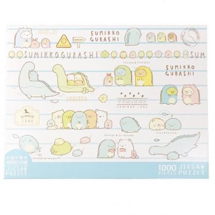 小禮堂 角落生物 1000片拼圖 兒童玩具 益智拼圖 桌遊 (藍白 橫紋)