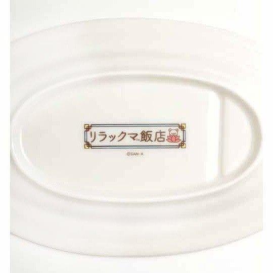小禮堂 懶懶熊 餃子盤 陶瓷盤 橢圓形 點心盤 菜盤 沙拉盤 (白 中國服)