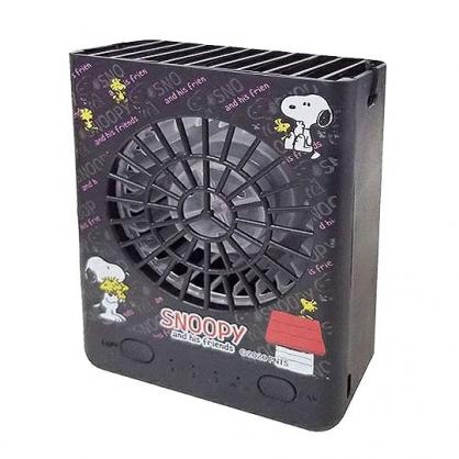 小禮堂 史努比 手持電風扇 隨身風扇 桌扇 攜帶風扇 USB電扇 三段式 附頸掛繩 (黑 狗屋)