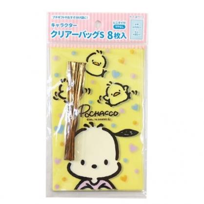 小禮堂 帕恰狗 迷你 禮物袋 束口袋 透明袋 包裝袋 糖果袋 餅乾袋 銅板小物 (8入 黃)