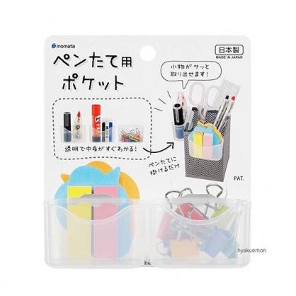 小禮堂 日本INOMATA 日製 筆筒收納掛架 塑膠 置物架 收納架 筆架 增掛架 (2入 透明)