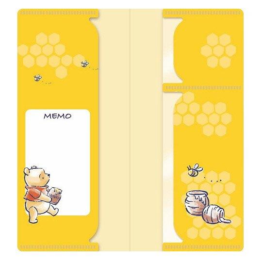 小禮堂 迪士尼 小熊維尼 日製 票據夾 雙開式文件夾 資料夾 口罩夾 護照夾 收納夾 (黃 蜂蜜)