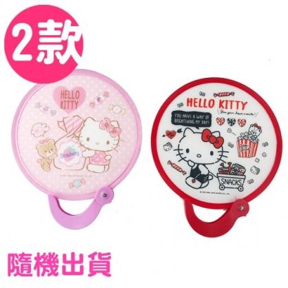 小禮堂 Hello Kitty 圓扇 尼龍 折扇 手拿扇 扇子 附收納袋 (2款隨機)