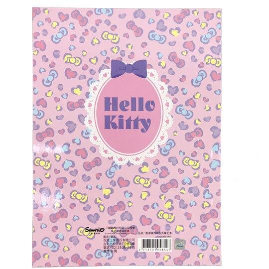 小禮堂 Hello Kitty 膠裝筆記本 16K 橫線記事本 日記本 手札 手記 左翻 (粉 豹紋)
