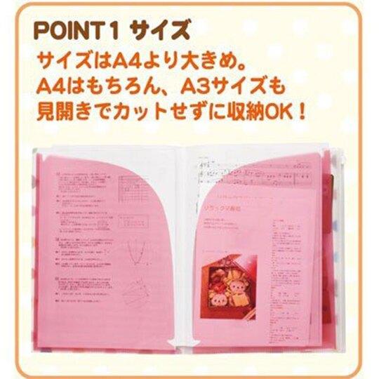 小禮堂 Hello Kitty 資料夾 A4 雙開式文件夾 檔案夾 L夾 附夾鏈袋 (粉 爆米花)