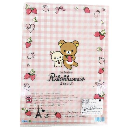 小禮堂 懶懶熊 日製 資料夾 A4 文件夾 檔案夾 L夾 (粉棕 格紋)