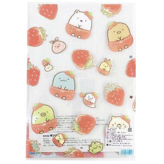 小禮堂 角落生物 日製 資料夾 A4 文件夾 檔案夾 L夾 (紅 草莓)