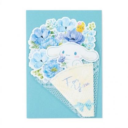 小禮堂 大耳狗 萬用卡片 祝賀卡 送禮卡 感恩卡 節慶卡 花束造型 (藍白)