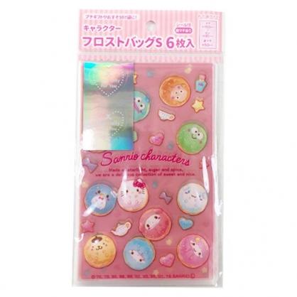小禮堂 Sanrio大集合 迷你 禮物袋 透明袋 包裝袋 糖果袋 餅乾袋 銅板小物 (6入 粉)
