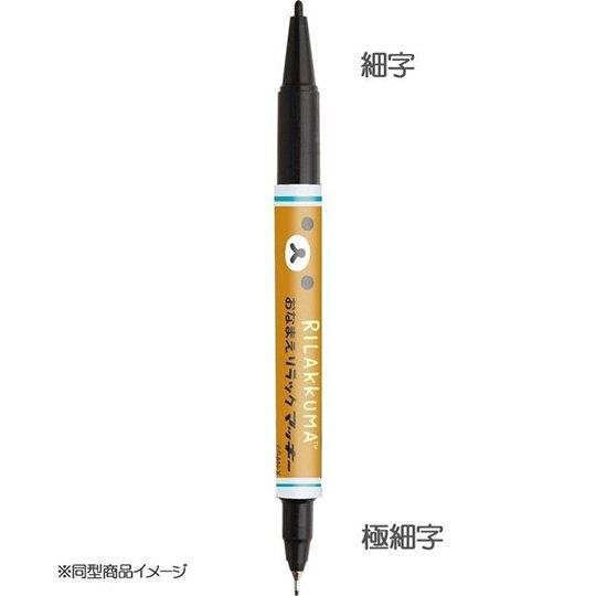 小禮堂 角落生物 日製 雙頭簽字筆 油性筆 奇異筆 雙頭筆 (黑綠 探頭)