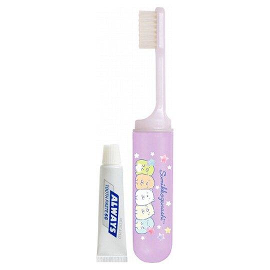 小禮堂 角落生物 日製 旅行牙刷組 折疊牙刷 漱口杯 牙膏 盥洗用品 (紫 星星)