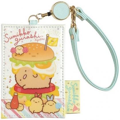 小禮堂 角落生物 票卡夾 防水 伸縮易拉扣 證件夾 車票夾 卡套 (綠黃 漢堡)